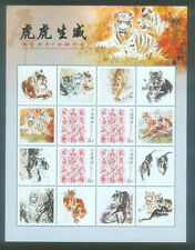 China 2010 New Year of Tiger individuation mini-pane(虎虎生威)