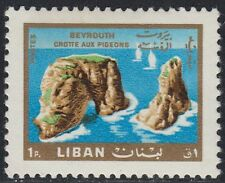 Liban LEBANON 1966 ** mi.947 sites sights Freimarken définitif