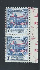 Middle East Jordan Postage ovpt on Margin mnh stamp pair