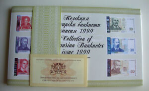 BULGARIA Full Set 1,2,5,10,20,50 leva  banknotes 1999 Bank pack number AA