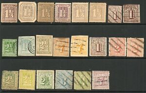 Hamburg old German states stamps, sold as is, condition mixed. See scans.