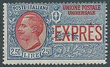1925-26 REGNO ESPRESSO EFFIGIE 2,50 LIRE MNH ** - E80