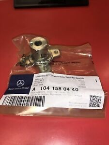 Genuine Mercedes Benz - BRACKET,DIST - 1041580440 Free Fast Shipping !