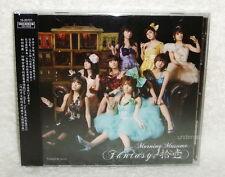 Morning Musume Fantasy Juuichi Juichi Taiwan Ltd CD+DVD
