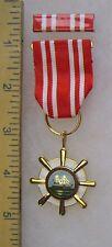 Post Ww2 Vintage Taiwan Roc Republic of China Hai Kuang Naval Merit Medal