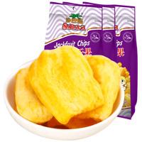 220g*3bags Jackfruit Chips Dried Crispy Snacks Chinese Food 小吃越南果蔬干水果干脆片 沙巴哇菠萝蜜干