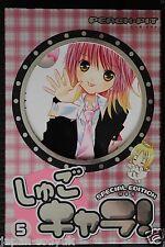 Shugo Chara manga 5 Special Edition Peach-Pit OOP RARE