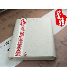 """100 Sheets Xuan Paper 14×27"""" Chinese Ink Water Painting Calligraphy Sumi-e S"""