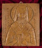 Saint St. Nektarios of Aegina Greek Christian Orthodox Aromatic Icon Mount Athos