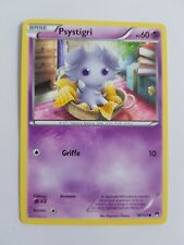 Carte Pokemon PSYSTIGRI Rupture Turbo 58/122 NEUVE commune