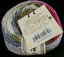 (100g /19,98€): 200 g Noro TSUBAME - japan. Farbverlaufsgarn, Fb. 2 Lot A #4729