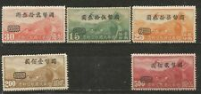 CHINA EMPIRE 1946 AIRMAIL CNC SURCHARGES  Sc#c43-7 COMPLETE MH W/MARKED SET 0841
