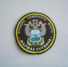 Original Russisches Ärmelabzeichen Armaufnäher Patch Russland (0146*)