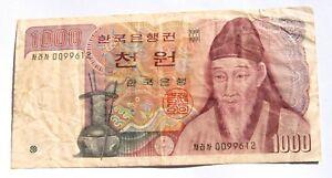1983 South Korea 1000 Won Circulated Banknote