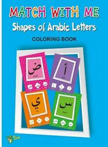 Match With Me: Shapes of Arabic Letters Colouring Book (PB - Ali Gator) Kids