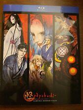 Ayakashi Samurai Horror Tales Blu Ray Official Discotek Anime