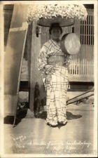 Japan RPPC A Vendor of Sweets Nielen Real Photo Post Card Vintage