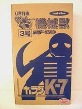 ★UNIFIVE GARADA K-7 JUMBO MACHINDER marmit gx chogokin★