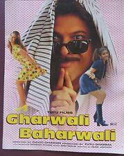 PressBook bollywood  promotional Song book Gharwali Baharwali (1998)