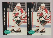 (2) 1991-92 Parkhurst #96 Viacheslav Fetisov cards, New Jersey Devils HOF
