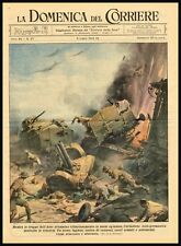 German Air-Strike Against British Train in Egypt, WW II DDC Newspaper Cover 1942