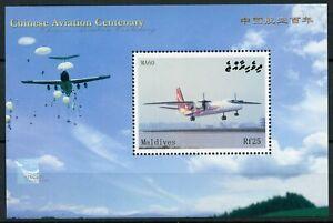 Maldives Stamps 2009 MNH Chinese Aviation Centenary Aeropex Planes 1v S/S