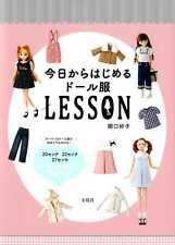 Doll Clothes Sewing Book - Japanese Craft Book SP3