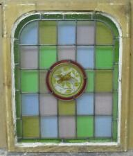 """MIDSIZE OLD ENGLISH LEAD STAINED GLASS Victorian Hand Painted Arch 22 x 26.25"""""""