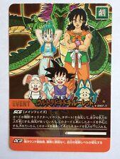Data Carddass Dragon Ball Z 2 Rare 097-II