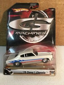 Hot Wheels 70' Chevy Chevelle G Machines 2006 Limited Edition