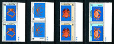 CHINA - CINA - 1981  CRABS COMPLETE SET OF 4 VALUE PAIR