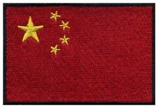 2 pcs CHINESE Flag Embroidered Iron on Patches - CHINA PRC CN