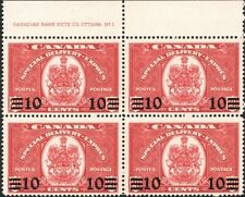 CANADA, 1939. Special Delivery E9 Block, Mint