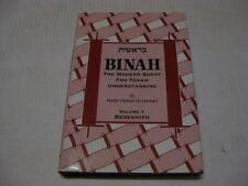 Binah: The Modern Quest for Torah Understanding : Bereshith by Rafael G.