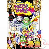 Flyer Puzzle Bobble 4 Chirashi Handbill A4 - Taito Arcade 1998 [JAP] Promo VGC