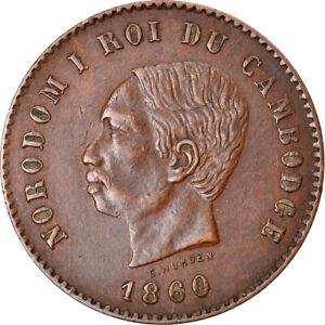 [#906419] Coin, Cambodia, 5 Centimes, 1860, AU, Bronze, KM:M2