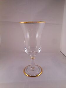 Amazing Iced Tea Glass or Goblet by Christian Dior, Triomphe Pattern, Gold Trim