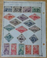 Tannu Tuva Stamps Air Mail Lot Year 1936 SC 71 to 92 C10 to C18 15th anniversary