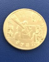 Russia 2 rubles 2000 The 55 Ann of the Victory in WW II STALINGRAD