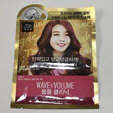 mise en scene Wave & Volume Clinic Hair Mask Pack 15ml + Hair Oil 20ml