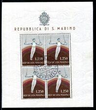 SAN MARINO 1955 526KB gestempelt KLEINBOGEN SPORT (S8063