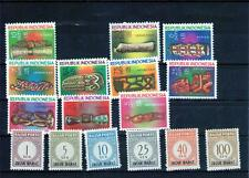 REPUBLIC of INDONESIA Collection/Dues  all MNH SUPERB and CLEAN