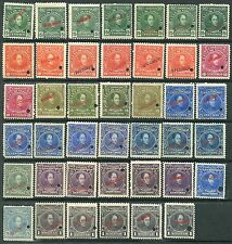 42 Different MNH Venezuela Simon Bolivar Specimens Scott #259 - 268 (Lot #VS3)