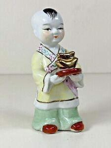 Vintage Chinese Boy Child Figurine