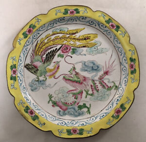 CHINESE ENAMEL ON COPPER PLATE DRAGON AND PHOENIX DECORATION YELLOW ROSE RIM