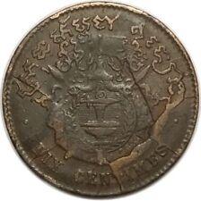 CAMBODGE 10 CENTIMES FRAPPE LOCALE 1860