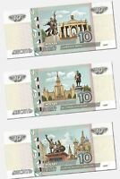 Russia 10 rubles Moskow set 3 banknotes