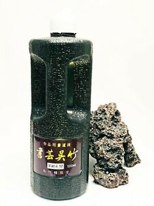 Japanese Chinese Kuretake Calligraphy Sumi Drawing Ink Liquid Bokuju 500ml Black