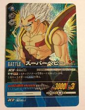 Dragon Ball Super Card Game Prism DB-021-II
