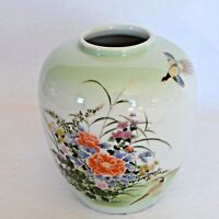 VTG Toyo Japan Ginger Jar Vase Green Gold Pheasant Floral Porcelain Home Decor
